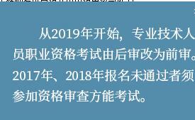 2019年經濟師改分_2019年經濟師考試改革,考試難度加大